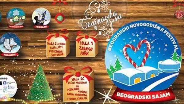 Beogradski novogodisnji festival